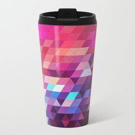 Colors Metal Travel Mug