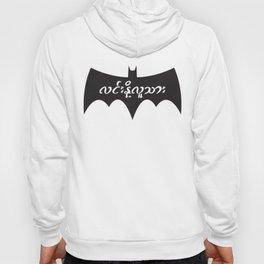 Bat Man in Burma Hoody