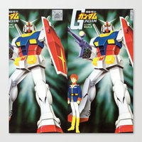 gundam Canvas Prints featuring Gundam by Danny Rutledge