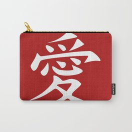 The word LOVE in Japanese Kanji Script - LOVE in an Asian / Oriental style writing. White on Red Carry-All Pouch