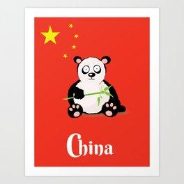 China Panda Cartoon poster Art Print
