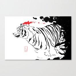 Wild Run Canvas Print
