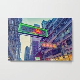 Hong Kong Signs III Metal Print