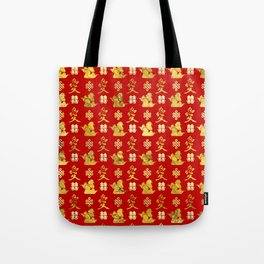 Mandarin Ducks, love and eternal knot pattern Tote Bag