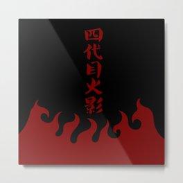 Naruto 4th Hokage 2 Metal Print