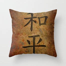 Calligraphy -  Chinese Peace Character on Granite Throw Pillow