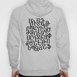 ARMENIAN ALPHABET MIXED - Black and White Hoody