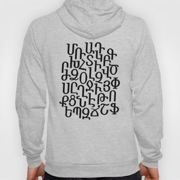 ARMENIAN ALPHABET MIXED - Black and White Hoody