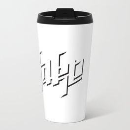 Fake Travel Mug