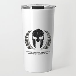 Marine Space Corps 1 (Gateway to the Galaxy) Travel Mug