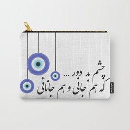 Hafiz Carry-All Pouch