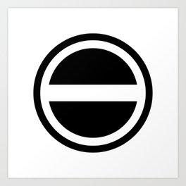 Curtis Holt Logo (Black) Art Print