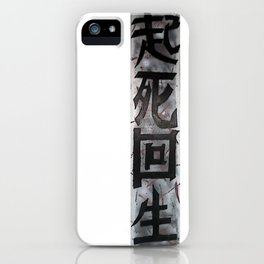 Wake from Death, Return to Life iPhone Case