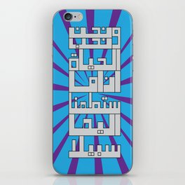 mahmoud darwish iPhone Skin