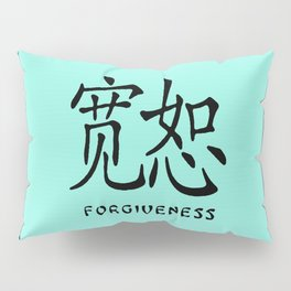 "Symbol ""Forgiveness"" in Green Chinese Calligraphy Pillow Sham"