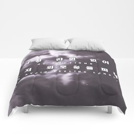DEAN Gloomy and Lonley Pour Up Hangul Comforters