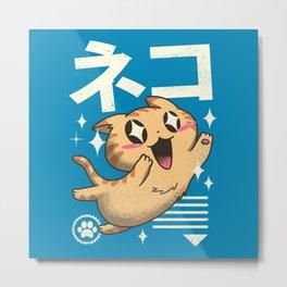 Kawaii Feline Metal Print
