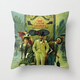 Vintage Russian Galoshes Advertisement Throw Pillow
