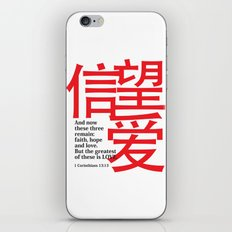 But the greatest of all is LOVE iPhone & iPod Skin