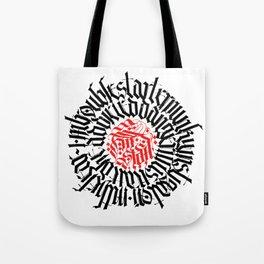 Calligraphy - Firestart Tote Bag