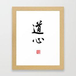 Heart of Tao Framed Art Print