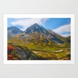 Old Volcano in Autumn Art Print