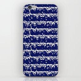 Hebrew Script on Sapphire iPhone Skin