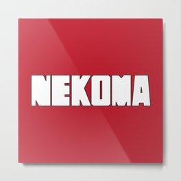 Nekoma Jersey Logo Shirt Design (Red) - Haikyuu Metal Print
