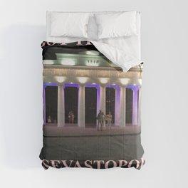 I Got This From Sevastopol Comforters