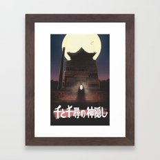 Spirited Away Framed Art Print
