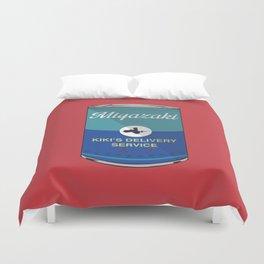 Kiki's delivery service - Miyazaki - Special Soup Series  Duvet Cover