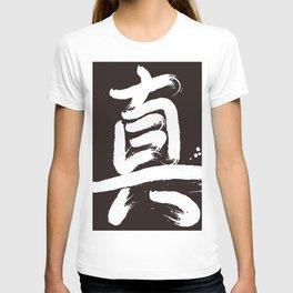 Calligraphy_Shin02 T-shirt
