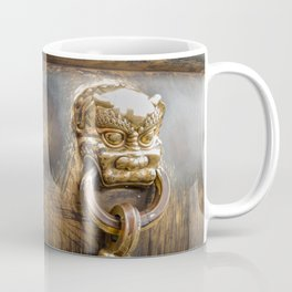 Chinese Water Cistern Coffee Mug