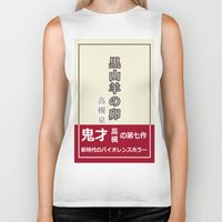 tokyo ghoul Biker Tanks featuring Black Goat's Egg from Tokyo Ghoul by davzoku