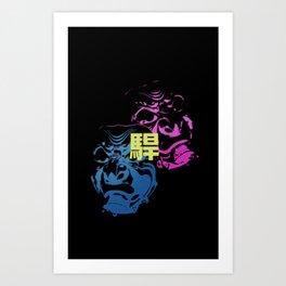 RAGE3000 Art Print