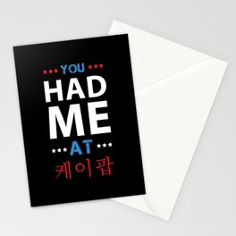 K-Pop Fan Funny Stationery Cards