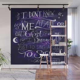 I Don't Know Wall Mural