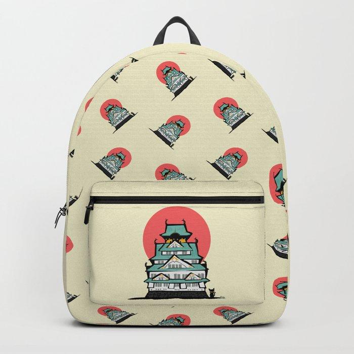 Osaka castle Backpack