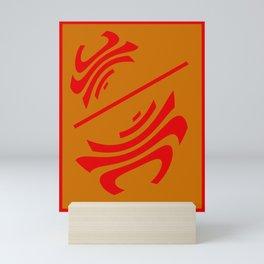 将軍 (Shogun) Mini Art Print