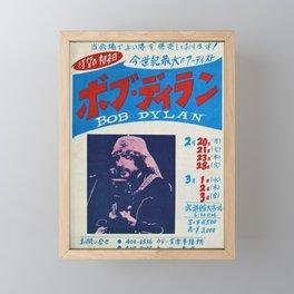Rare Vintage Bob Dylan 1978 Tokyo, Japan Concert Poster Framed Mini Art Print
