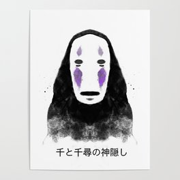 No face spirited away Poster
