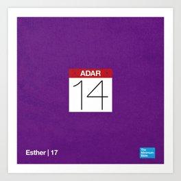 Esther | 17 Art Print