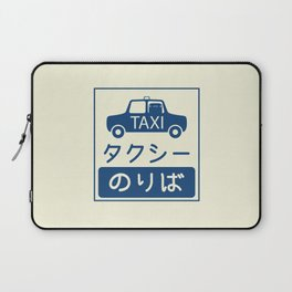 Follow That Cab! Laptop Sleeve