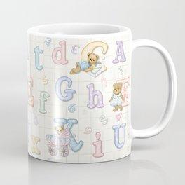 Teddy Bear Alphabet ABC's Coffee Mug