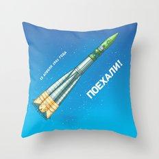 R-7 Semyorka Throw Pillow