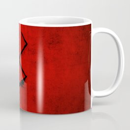 The Berserk Addiction Coffee Mug