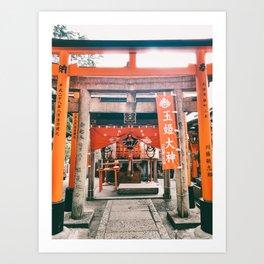 Orange Torii and shrines at Fushimi Inari Art Print