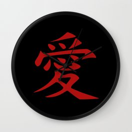 The word LOVE in Japanese Kanji Script - LOVE in an Asian / Oriental style writing. - Red on Black Wall Clock