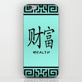 "Symbol ""Wealth"" in Green Chinese Calligraphy iPhone Skin"