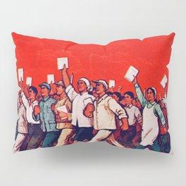 RED REVOLUTION Pillow Sham